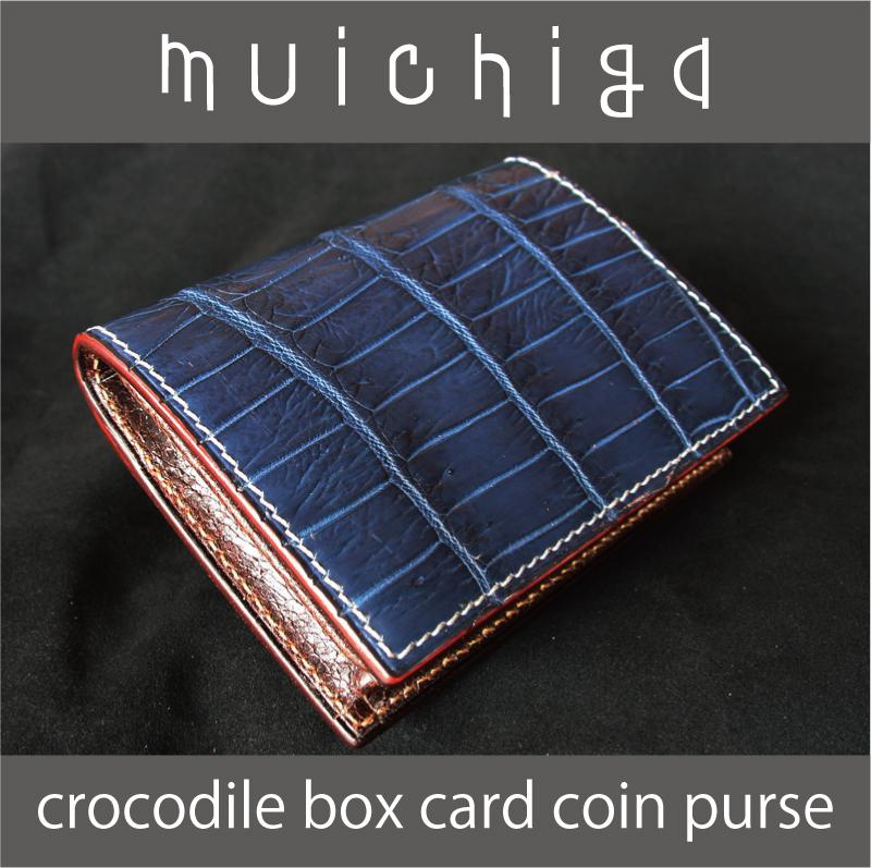 クロコダイル ポロサス ボックスカードコインパース  小銭入れ コインケース
