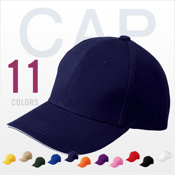 盖子人盖子帽子盖子素色盖子女士