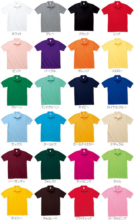 Muji Bancho Printstar Polo Shirts Short Sleeve Solid Color Tc