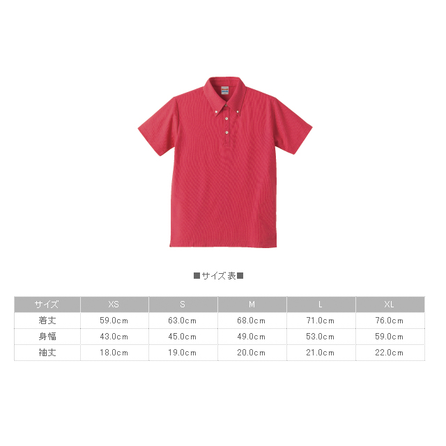 Unless the stock! Polo Shirt short-sleeved women's men's ボタンダウンドライ short sleeve polo shirt 5.3 oz XS-XL size 8 color 10P08522 50% less 2P13oct13_b