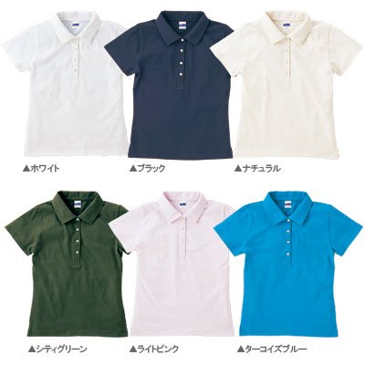 Inventory as possible! Jersey Polo (girls) sale