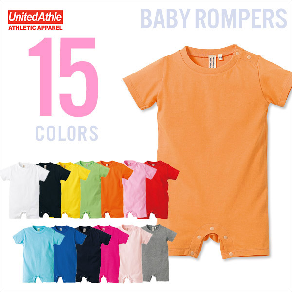 Baby short sleeve romper plain baby rompers 5.0 oz 15 color 2P13oct13_b