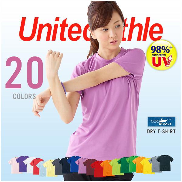 T shirts kids dryladies t-shirt UnitedATLE athle 20 color 4.3 oz 130 140 cm XS S M L XL XXL XXXL size