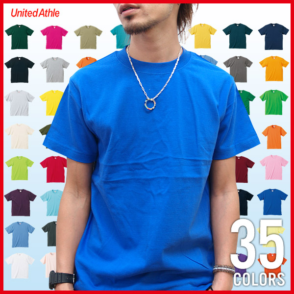 Mens T shirt women's solid color short sleeve sturdy solid short sleeve tee shirt 48 color 6.2 ounces less than half the United Athle athle 2P13oct13_b