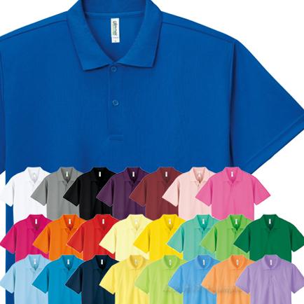 最安値に挑戦 半袖ドライポロシャツ 赤 青 ◆高品質 黒 緑 黄色 イエロー 売却 水色 ピンク オレンジ 紺 00302-ADP 吸汗 ドライポロシャツ 半袖 紫 4.4オンス レディース 速乾 メール便は1通に2枚まで 1200302 メンズ GLIMMER
