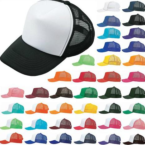 メッシュキャップ スピード対応 全国送料無料 帽子 Printstar 赤青黒緑黄色イエロー茶色ピンクオレンジ紺 1000700 再再販