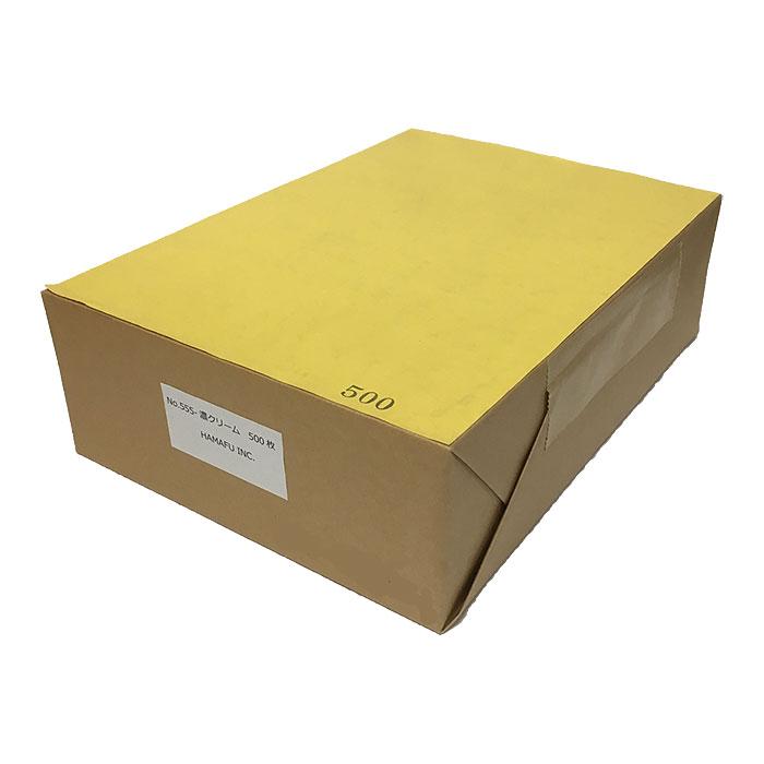 NO.555 カラー・A4ミシン目加工紙4分割(濃いクリーム色) 色上質・最厚口 【500枚】  /15時まで あす楽対応(土日祝祭日不可)