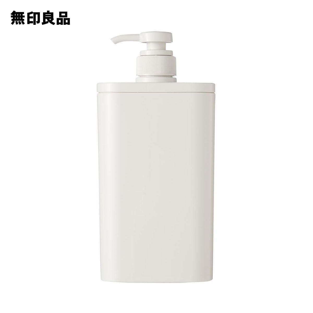 セール品 無印良品 公式 おトク ホワイト フタが外せるPET詰替ボトル