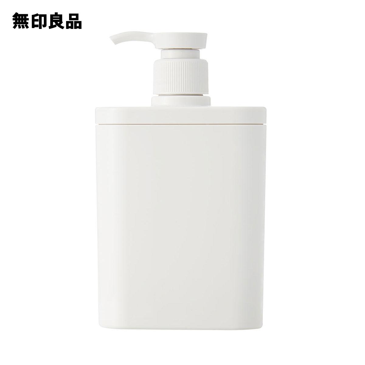 【無印良品 公式】 フタが外せるPET詰替ボトル(S)ホワイト