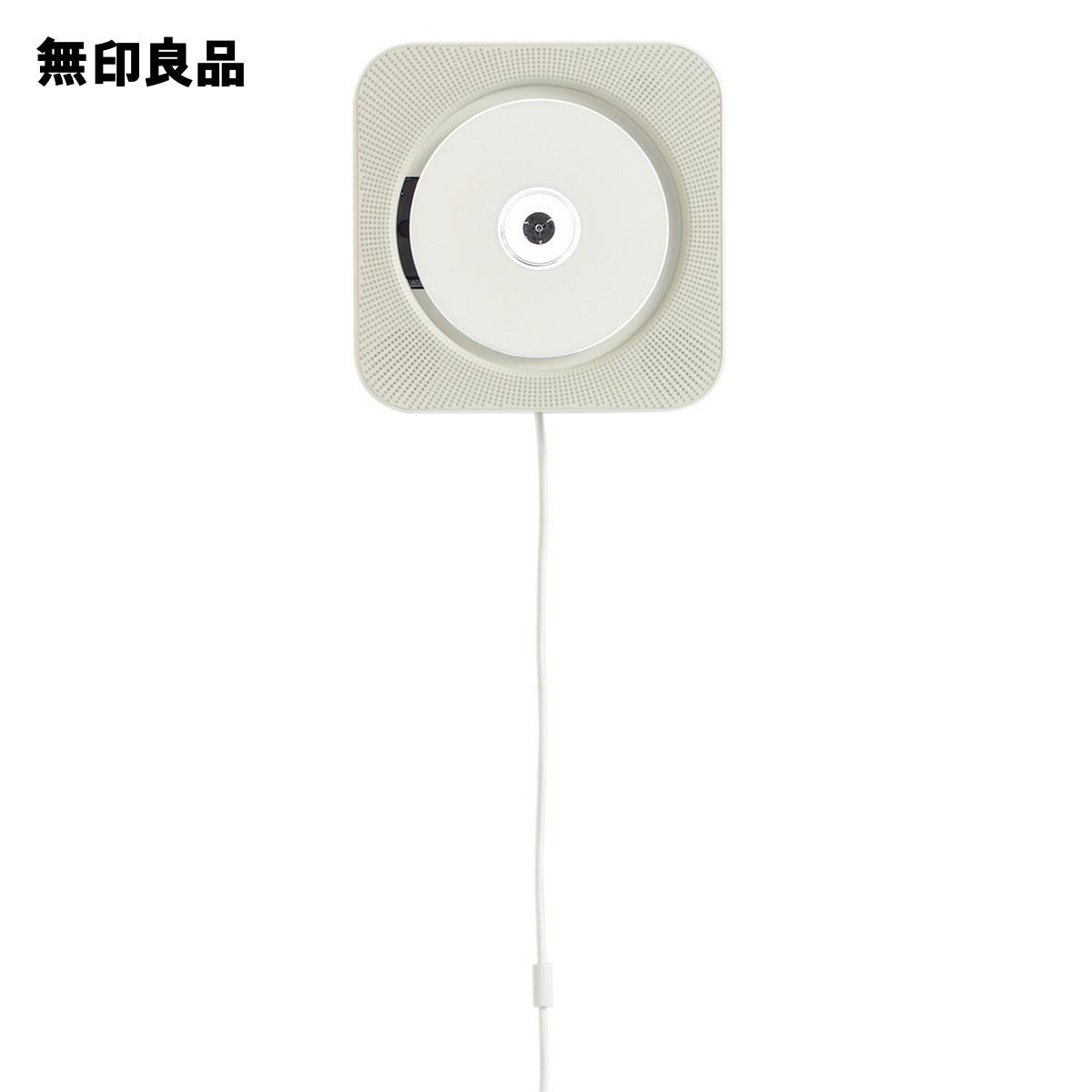 無印良品 専門店 公式 売却 壁掛式CDプレーヤー
