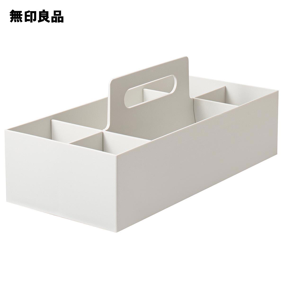 無印良品 公式 ポリプロピレン収納キャリーボックス ワイド 全国一律送料無料 デポー ホワイトグレー