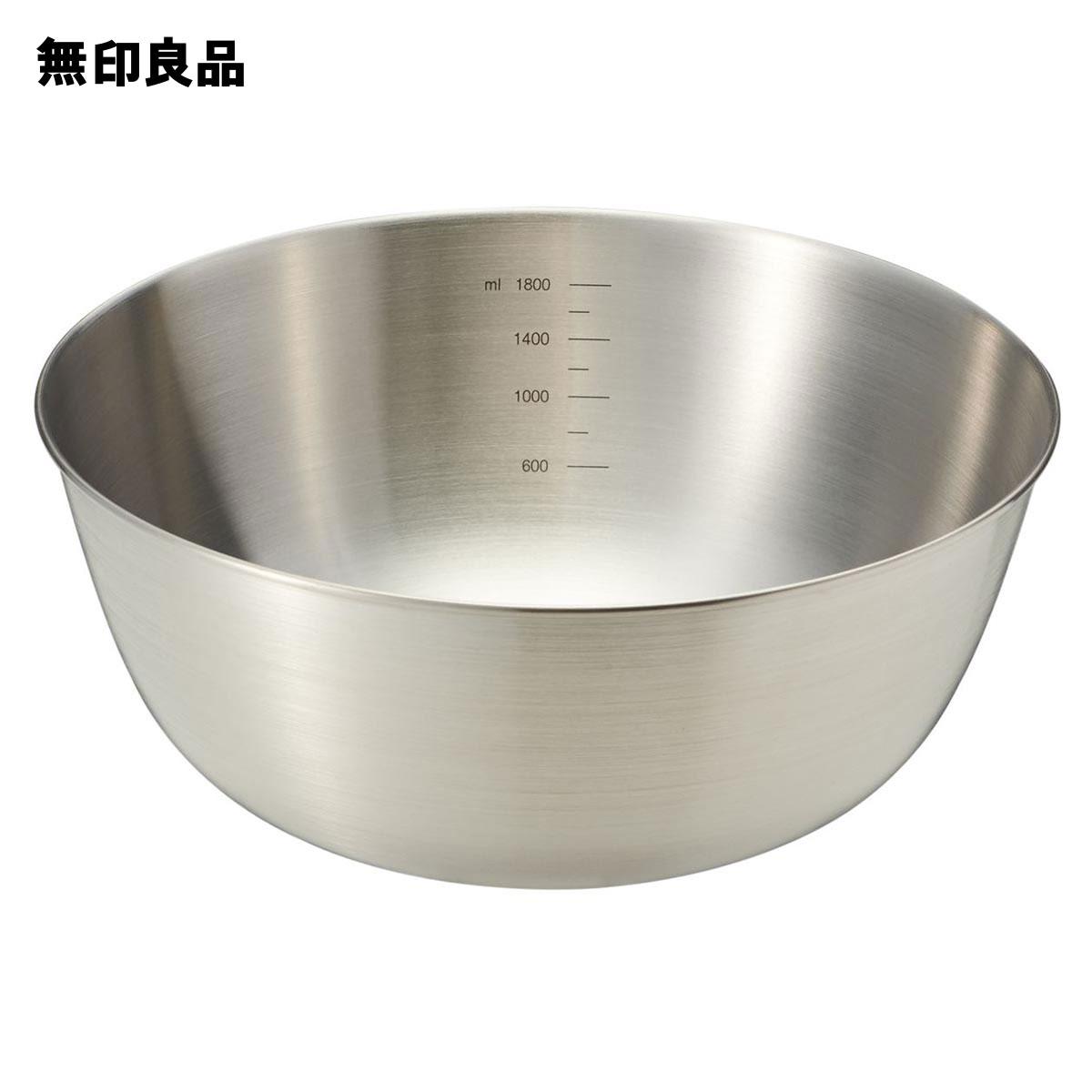 高品質 無印良品 公式 ステンレスボール 約直径22.5×高さ9cm L おトク