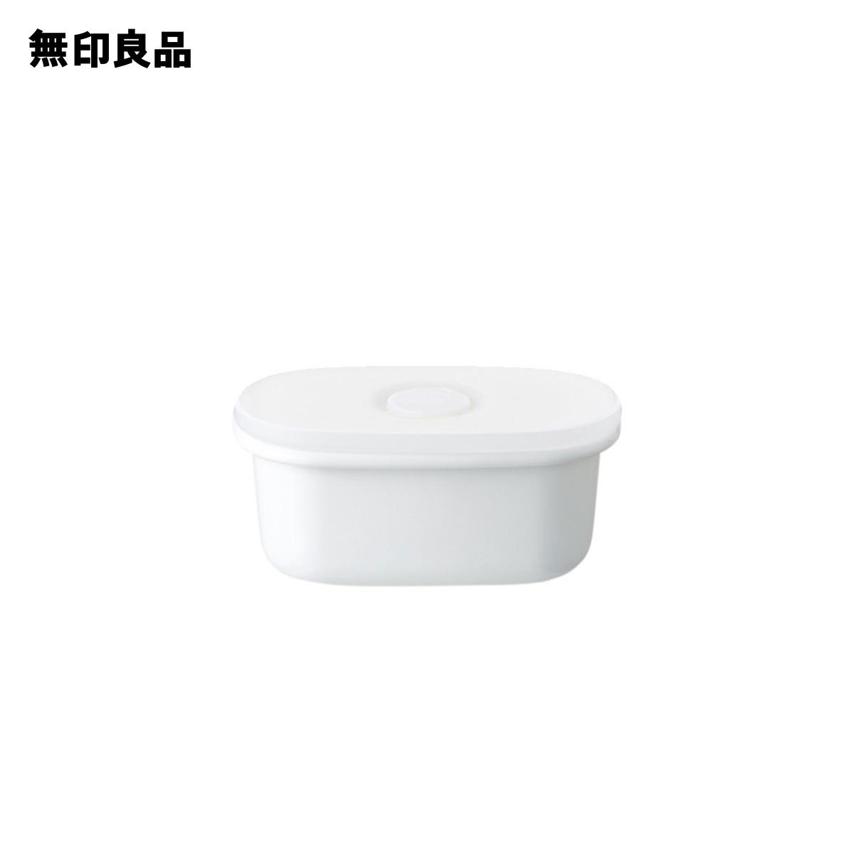 安い 無印良品 人気の製品 公式 液体とニオイが漏れないバルブ付き密閉ホーロー保存容器 小