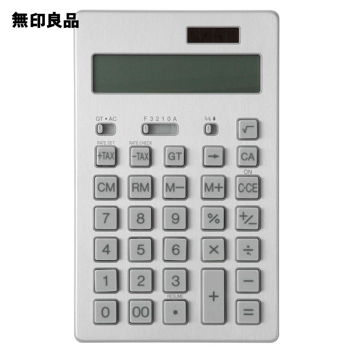 【無印良品 公式】電卓 12桁・アルミ