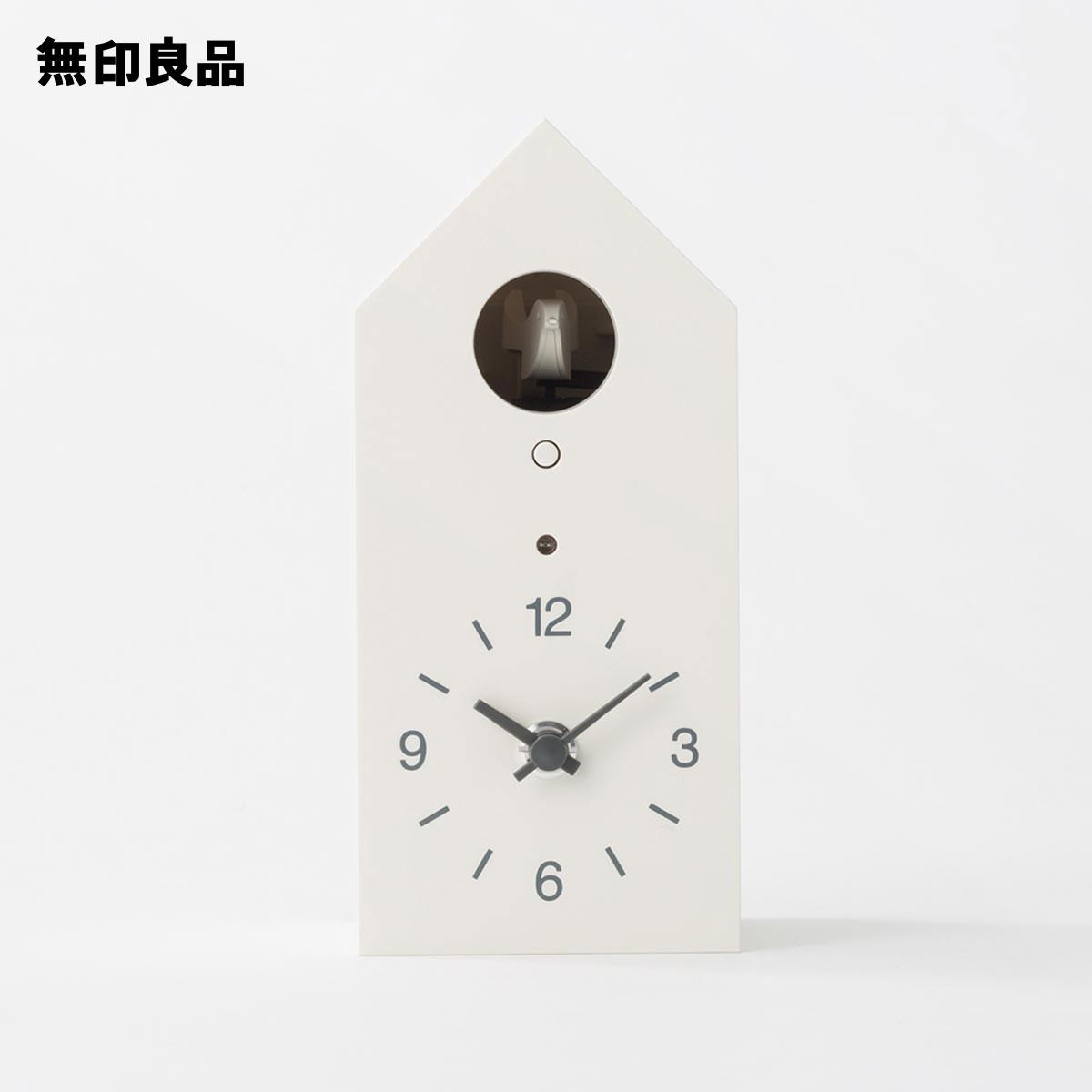 無印良品 公式 ホワイト 鳩時計 専門店 激安セール