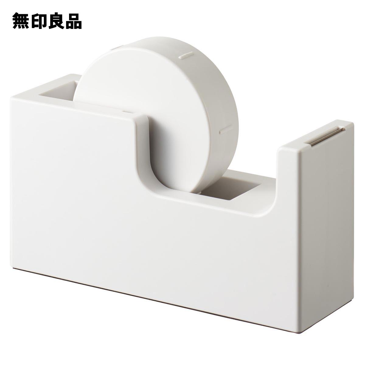 無印良品 信憑 公式 出色 ABS樹脂 テープディスペンサー W15.5×L5×H8.5cm