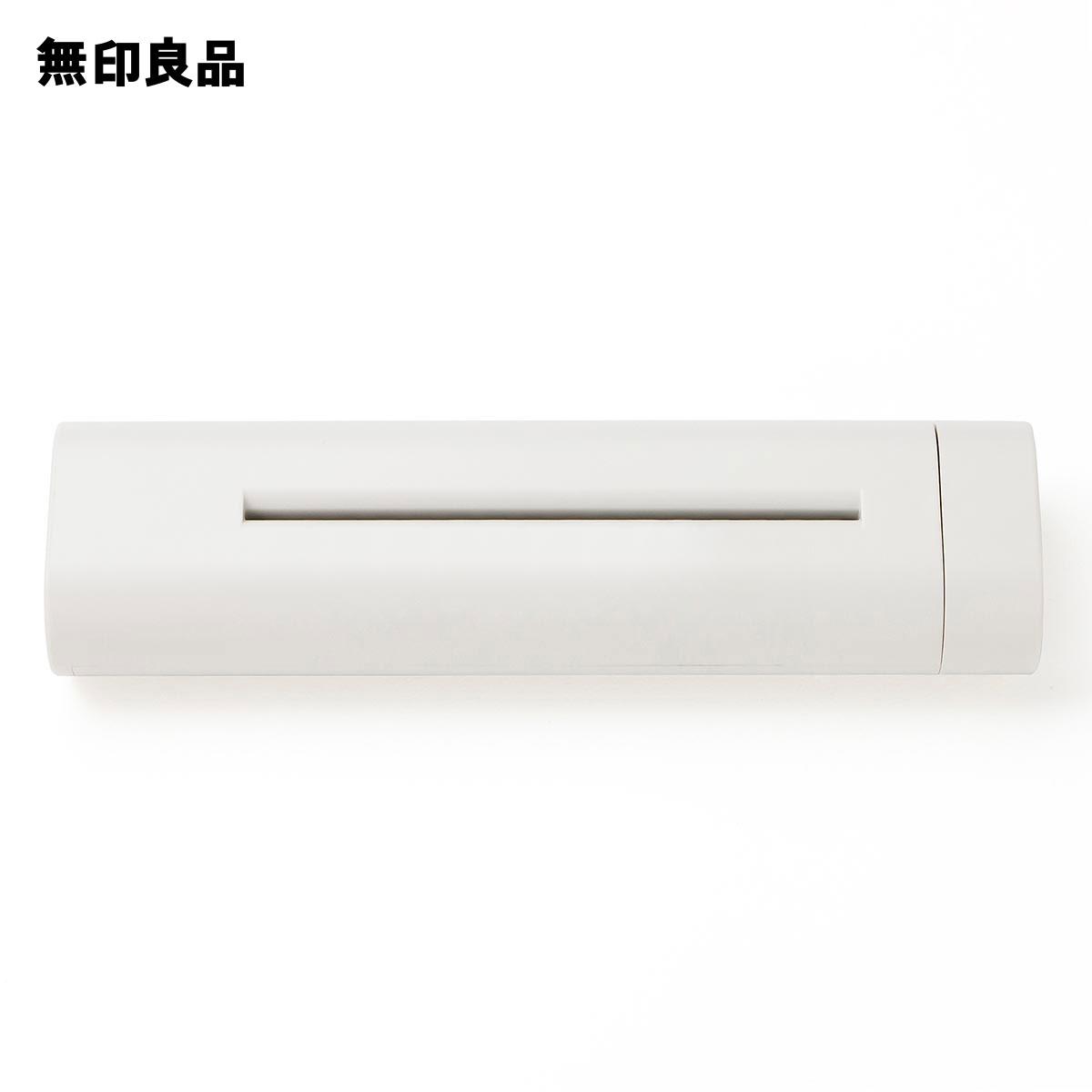 無印良品 買い物 公式 安い 約W182×L50×H30mm ハンドシュレッダー