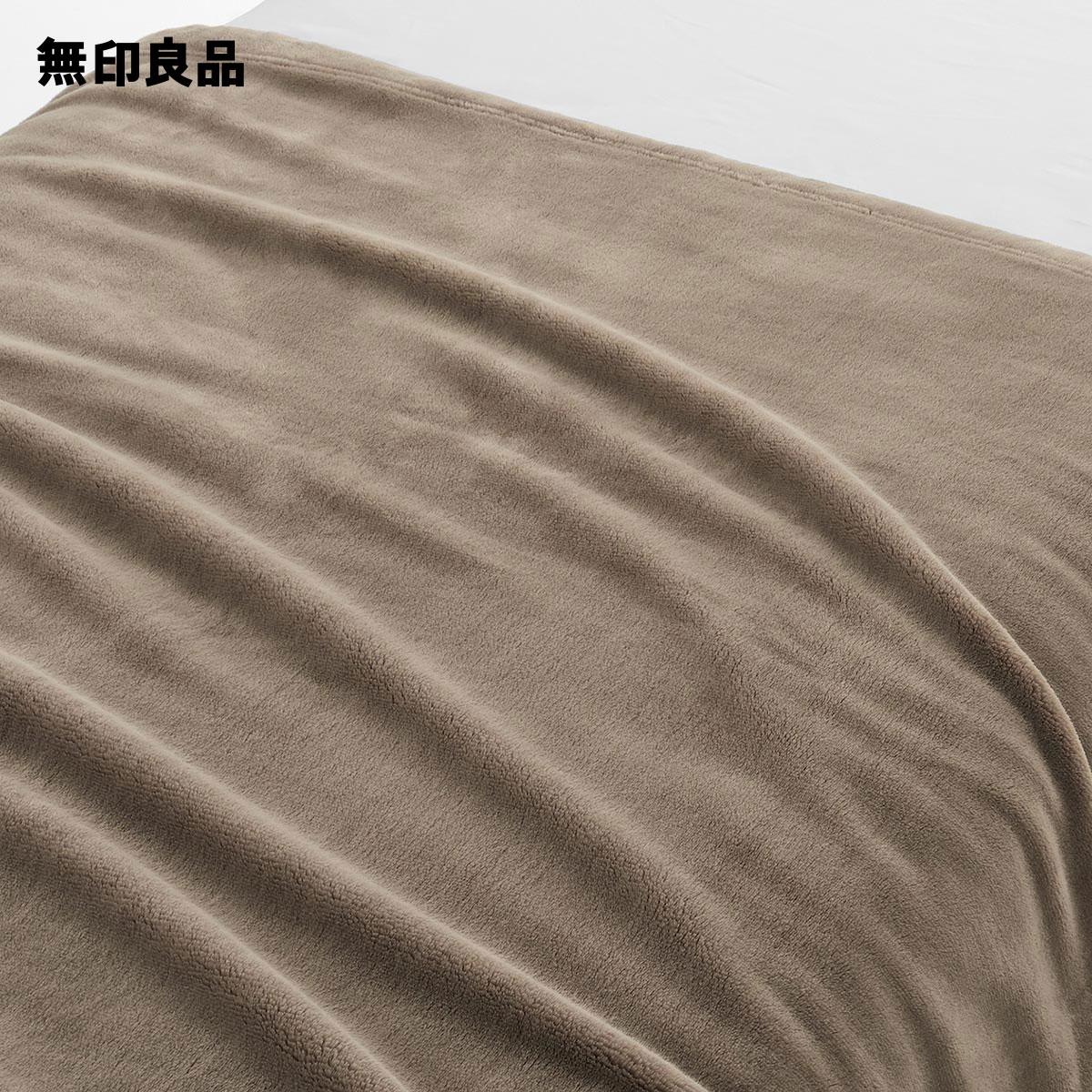 【無印良品 公式】あたたかファイバームレにくい厚手毛布・D/ベージュ 180×200cm