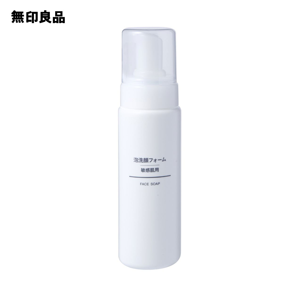 無印良品 公式 信用 信用 敏感肌用200ml 泡洗顔フォーム