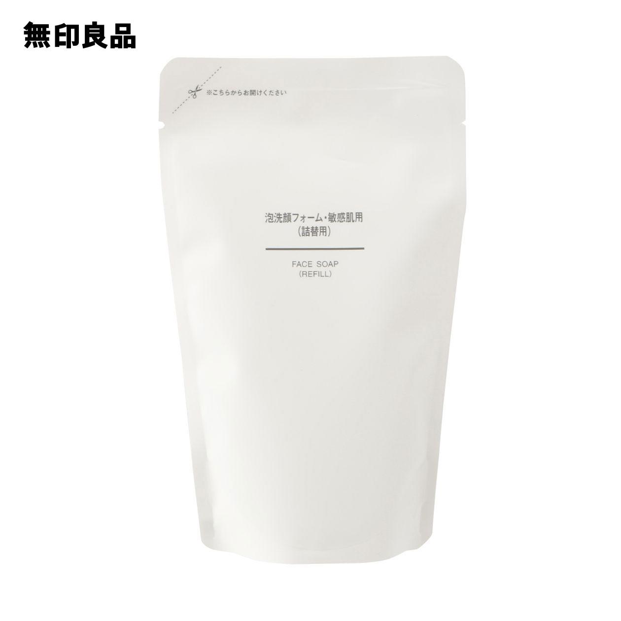 無印良品 公式 人気急上昇 推奨 泡洗顔フォーム 敏感肌用 詰替用 180ml