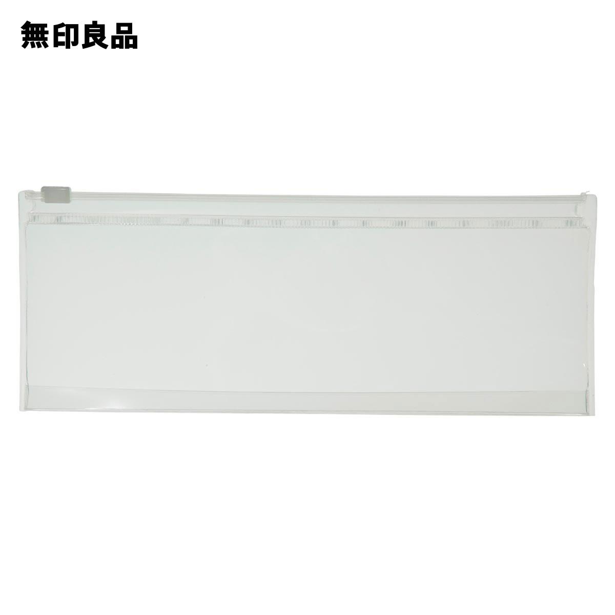 無印良品 公式 EVAクリアケース 並行輸入品 期間限定特別価格 大約220x85mm