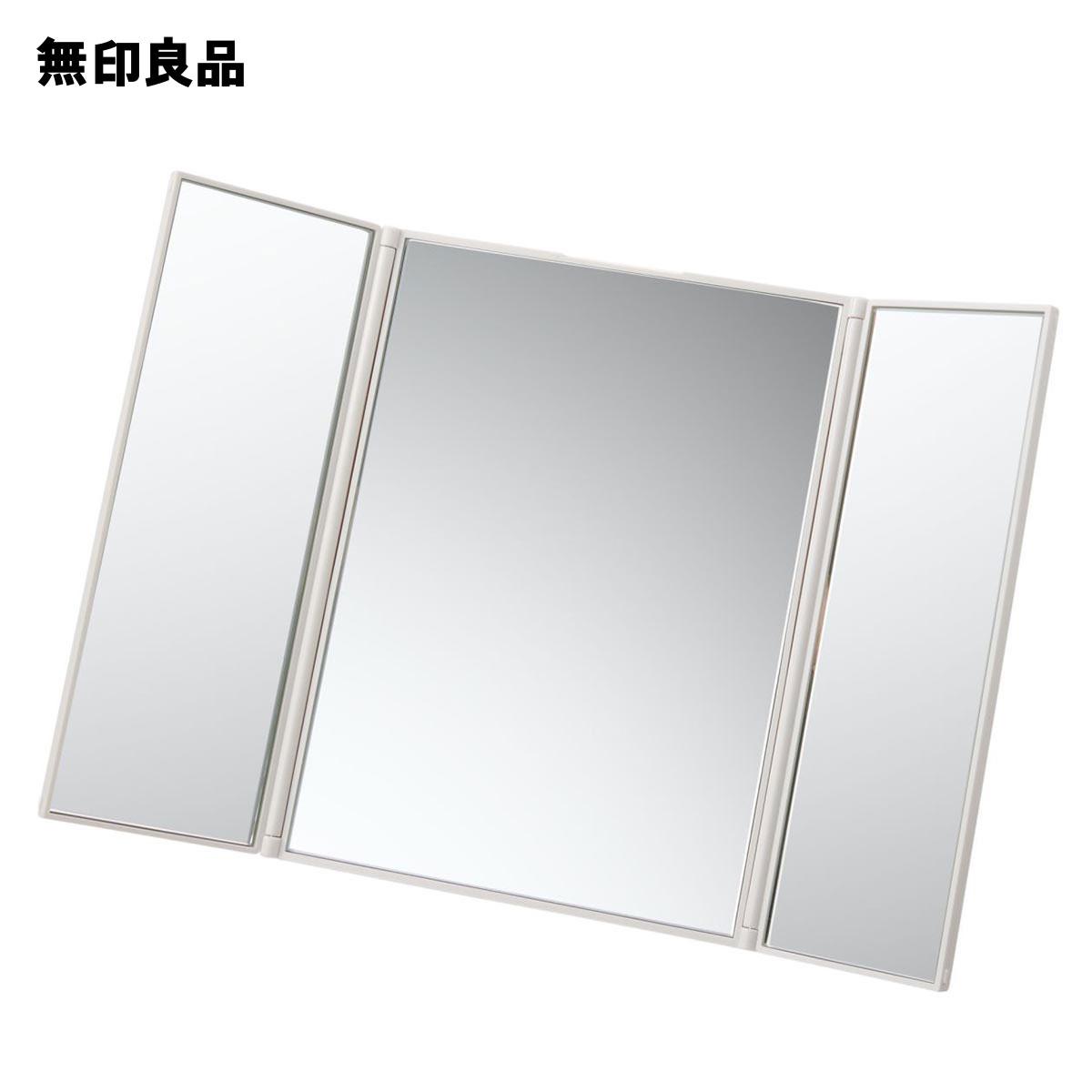 超美品再入荷品質至上 無印良品 安い 激安 プチプラ 高品質 公式 スチロール折りたたみ3面鏡153×122×12mm
