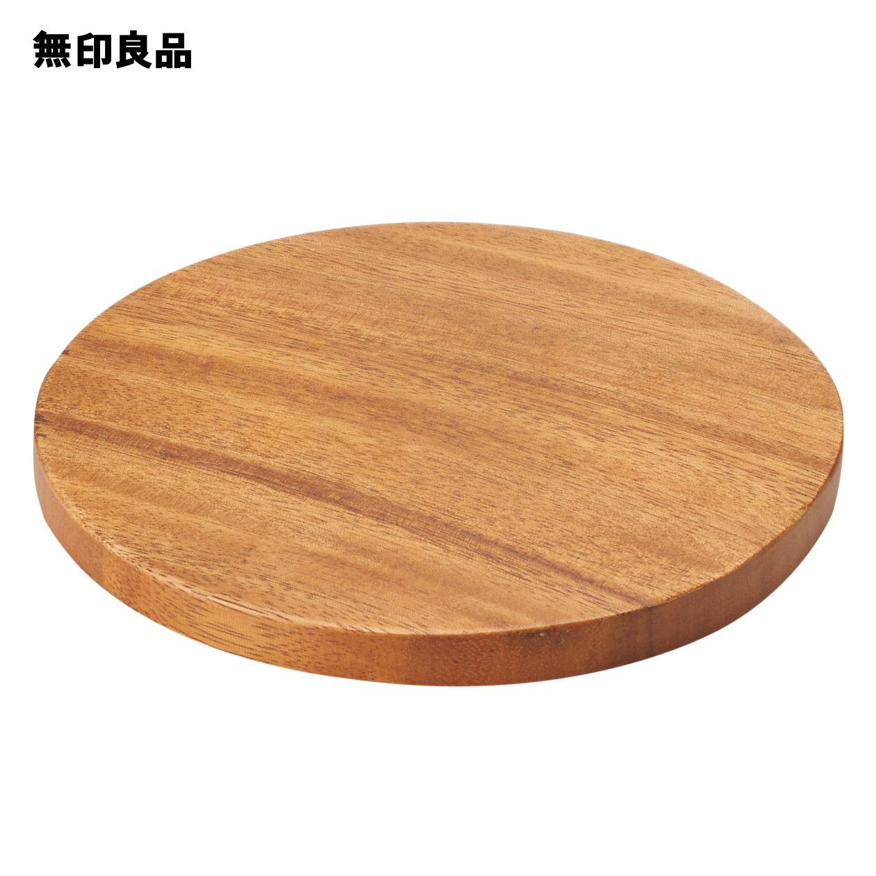 超激得SALE 無印良品 安い 激安 プチプラ 高品質 公式 アカシア鍋敷き約直径20cm