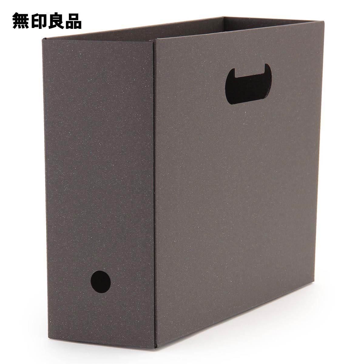 無印良品 公式 驚きの値段で ワンタッチで組み立てられるダンボールファイルボックス5枚組 A4用 捧呈 ダークグレー