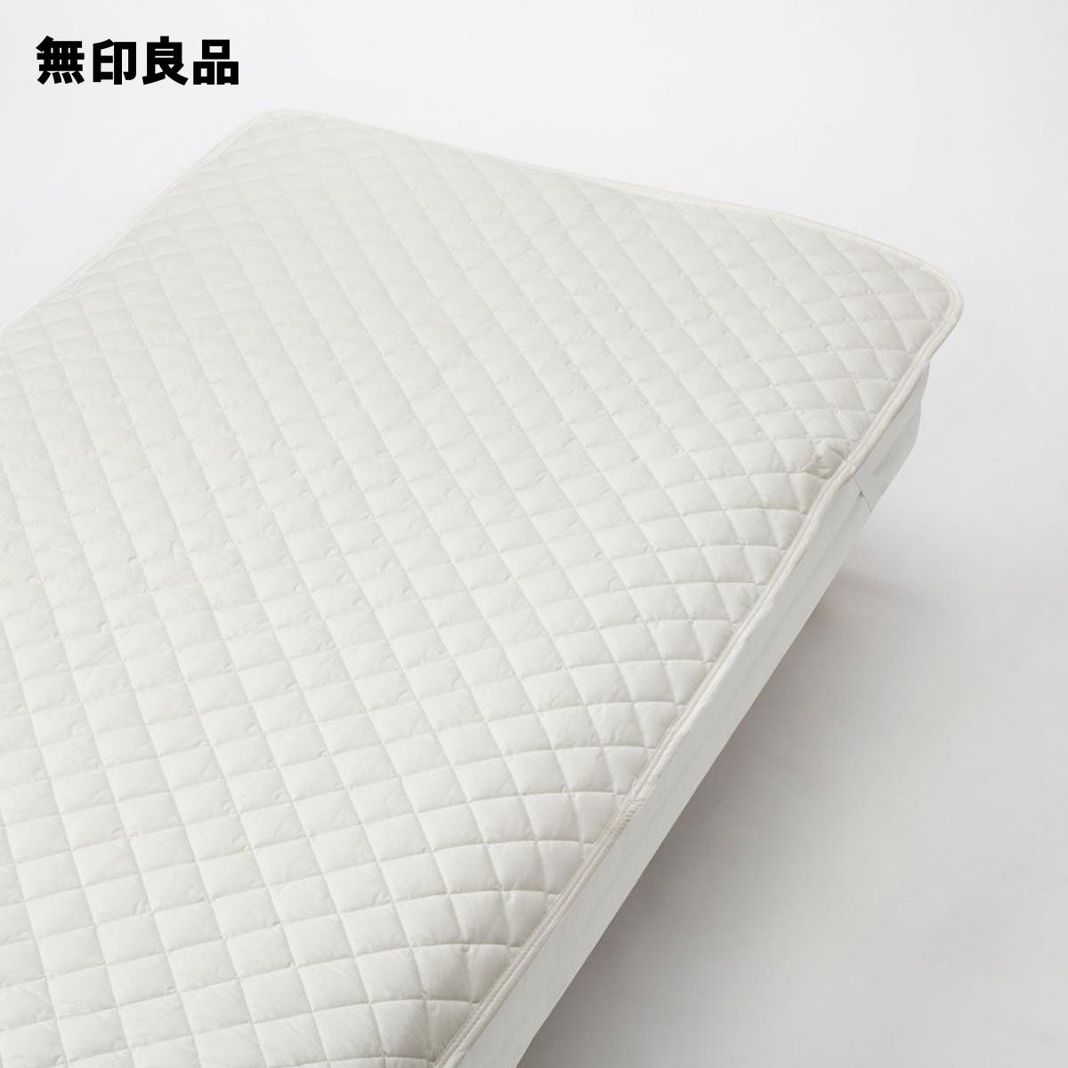 新作送料無料 無印良品 公式 ポリエステルわたベッドパッド シングル 100×200cm 推奨 ゴム付