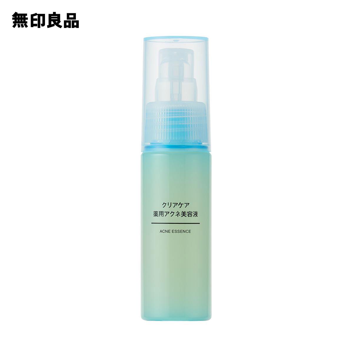 無印良品 公式 本物 クリアケア薬用アクネ美容液50ml 新作製品、世界最高品質人気!