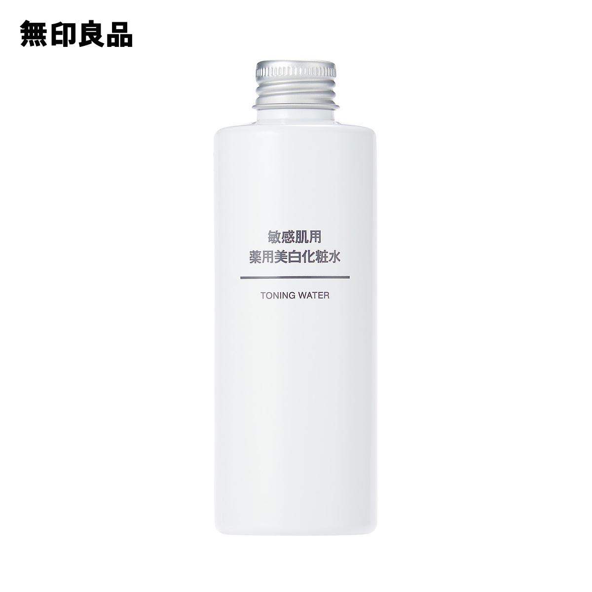 無印良品 公式 本日の目玉 5%OFF 200mL 敏感肌用薬用美白化粧水