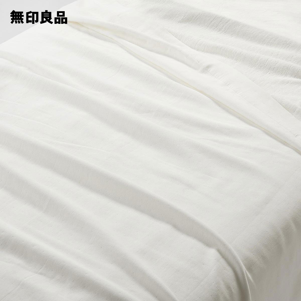 信頼 無印良品 公式 ファクトリーアウトレット 綿片面ガーゼケット ダブル 180×200cm