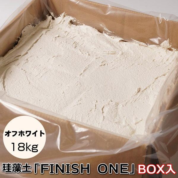 珪藻土塗り壁材 ケイソウくん「カラフル&イージー」 18kg入 オフホワイト色【箱入り】