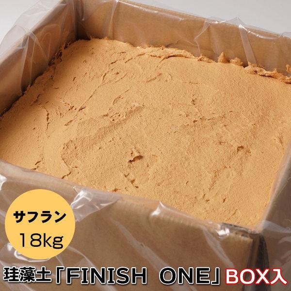 珪藻土塗り壁材 ケイソウくん「カラフル&イージー」 18kg入 サフラン色【箱入り】