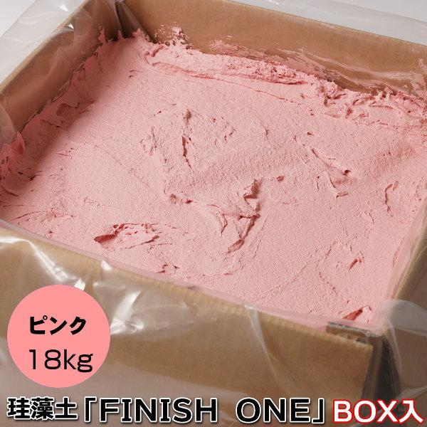 珪藻土塗り壁材 ケイソウくん「カラフル&イージー」 18kg入 ピンク色【箱入り】