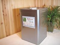 【送料無料!】 漆喰珪藻土塗り壁材「ケイソウくん」用 アンダーコート 15kg入【smtb-s】