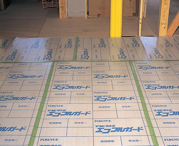 床用養生材「エコフルガード」 1820×910 20枚入