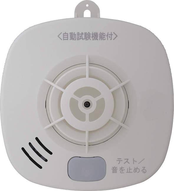 大建工業 火災報知器 【熱感知式】 SA56-1「火の元監視番」5個セット