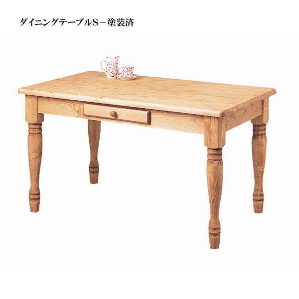 雑誌で紹介された ダイニングテーブルS (塗装済)【smtb-s】, おもちゃのつじせ:673c892c --- canoncity.azurewebsites.net
