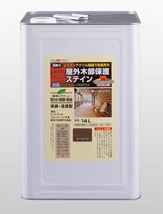 【送料無料】アトムハウスペイント(ウッドデッキ/防虫防腐/塗料)水性ウッドエバープロテクト(ステイン)14L オールナット
