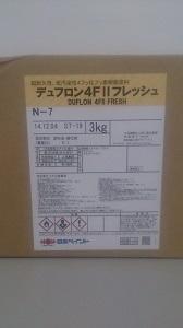 【送料無料】日本ペイントデュフロン4F2フレッシュ白3kgセット
