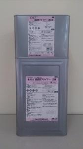 【送料無料】菊水化学工業浸透性プライマー 14kgセット