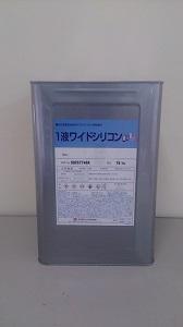 【送料無料】スズカファイン1液ワイドシリコン 各色(ROOF版) 15kg外壁用/業務用