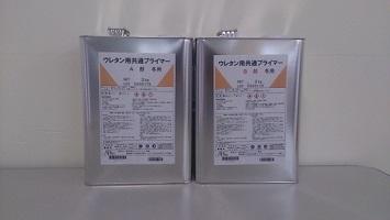 【送料無料】ABC商会ウレタン用共通プライマー6kgセット