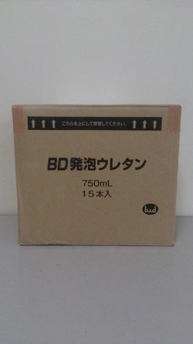 【送料無料】ボンド商事BD発泡ウレタン 750ml15本(1箱)