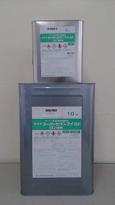 【送料無料】ダイフレックスダイヤスーパーセランマイルド標準色 12kgセット業務用/無機/超低汚染/超耐候/難燃性/弱溶剤/高硬度