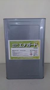 【送料無料】オート化学オートン エナガードE平場用 19.5kg(15L)