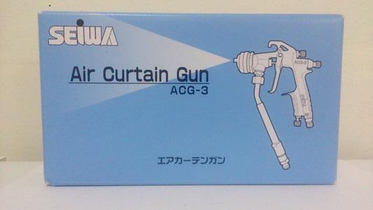 【送料無料】精和産業エアーカーテンガン AGC-3