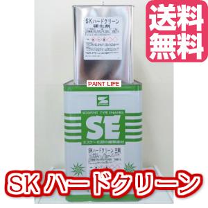 【送料無料】エスケー化研SKハードクリーン 15kg