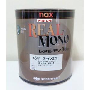 【送料無料】日本ペイントnax レアル モノ4541 ファインエロー 3.6kg業務用/AR/車両